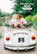 100 best wedding venue ireland